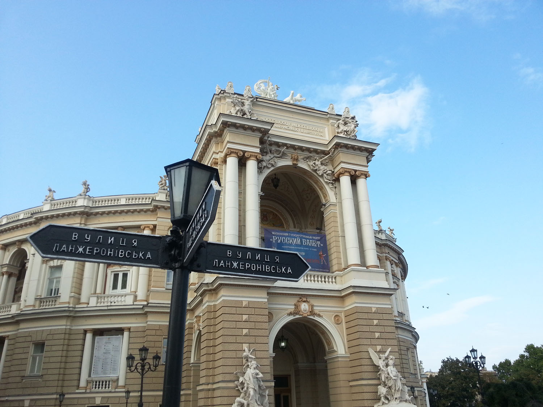 одесса+оперный театр