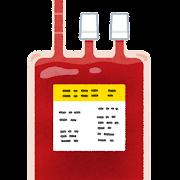 血液パック・輸血パックのイラスト