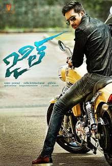 Jil (2015) Telugu Movie Poster
