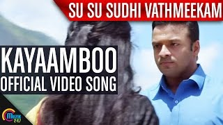Su Su Sudhi Vathmeekam __ Kayaamboo Song Video Ft Jayasurya, Shivada Nair _ Official