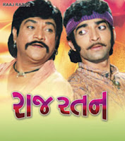 Raj Ratan Gujarati Movie