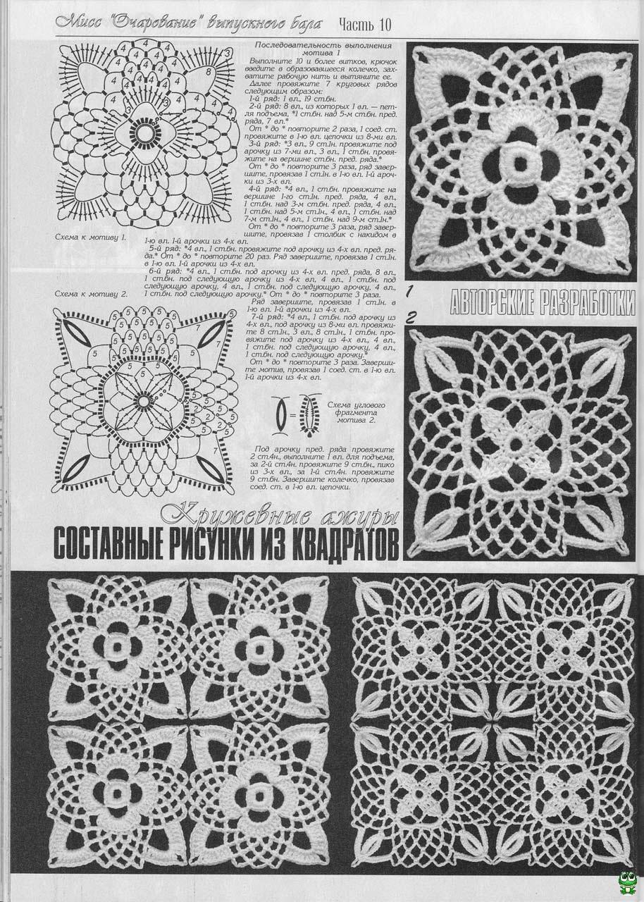 Принтеры для печати открыток 671