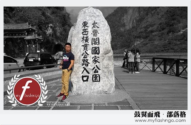 2015 台湾 ►台东花莲到南投清境 ►太鲁阁国家公园 ►合欢山 (16)