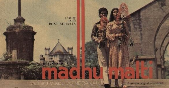 COLLEGE PROJECTS AND MUSIC JUNCTION: MADHU MALTI (1978