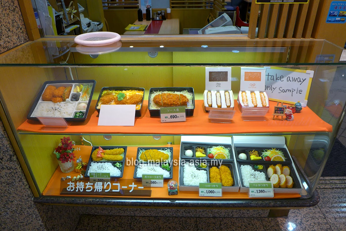 Japanese Bento t Osaka Airport