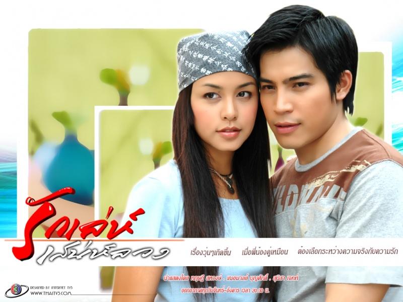 не хочу жениться тайланд лакорн недвижимости Тульской