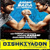 Dishkiyaoon 2014 HIndi Movie HIgh Quality MP3 Songs Downlaod