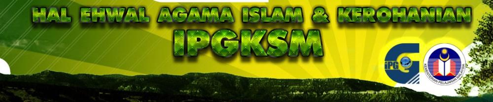 Biro Hal Ehwal Agama Islam & Kerohanian
