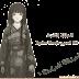 Jigoku Shoujo | الحلقة الثامنة | فتاة الجحيم