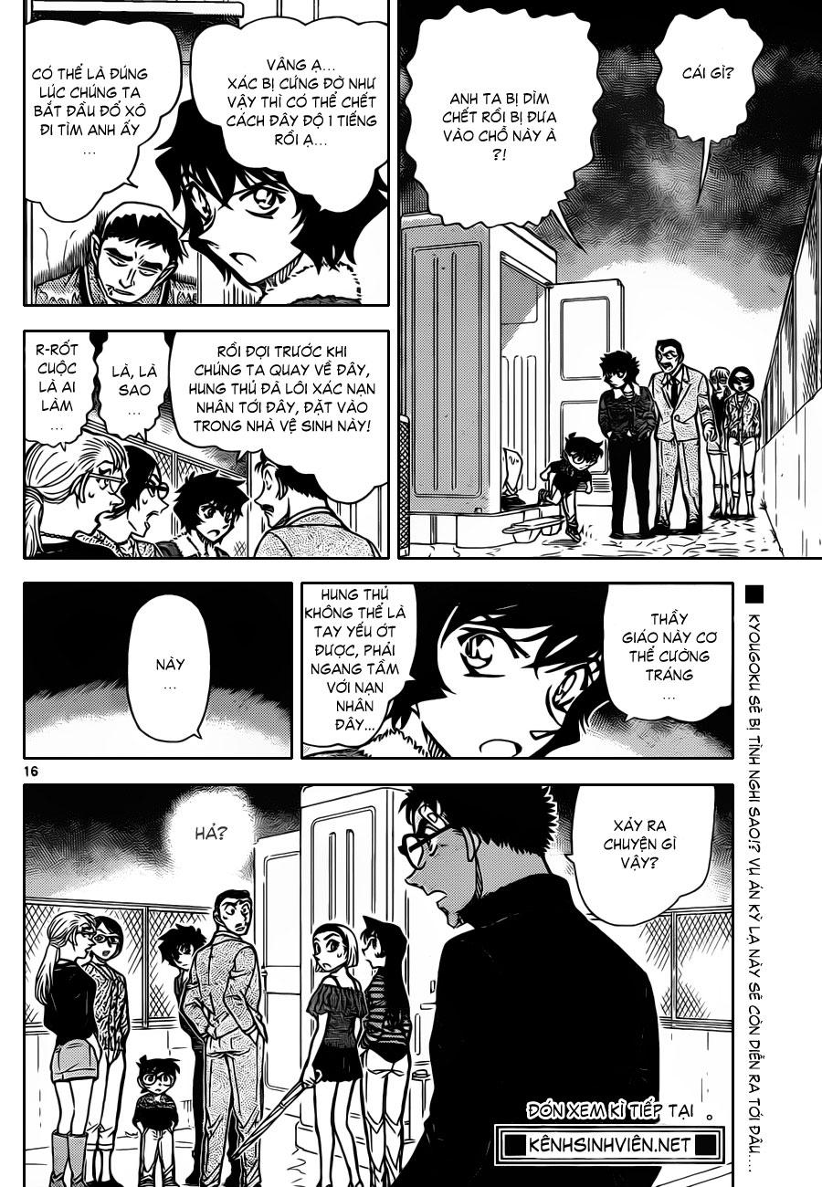 17, Thám tử lừng danh Conan chap 859   NarutoSub