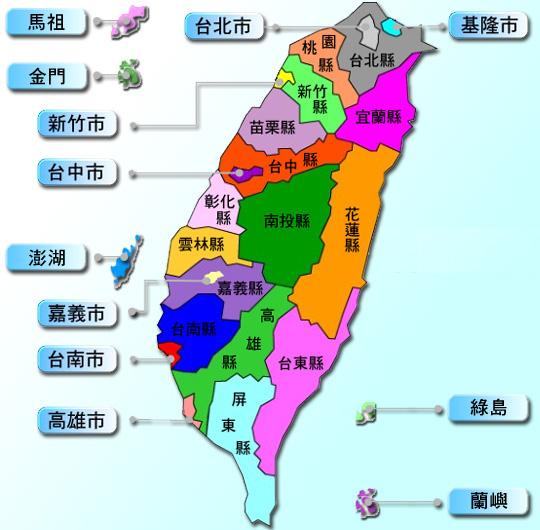 宏文学校:台湾学习之旅2011 Information