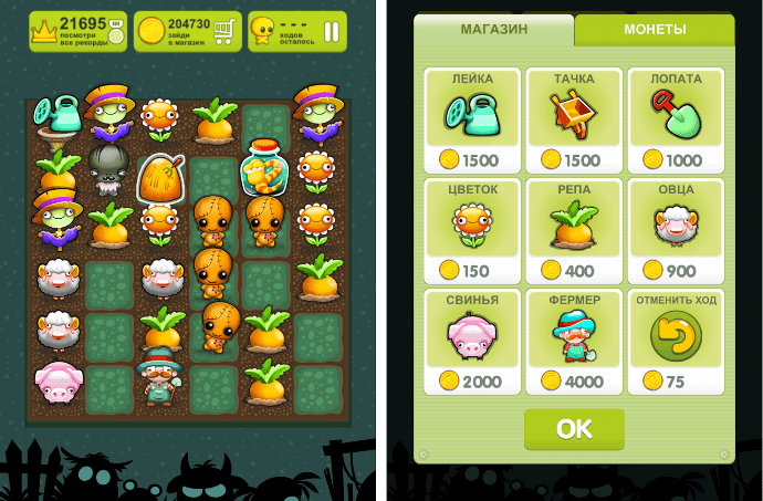 Voodoo Farm - игра 'Три в ряд'