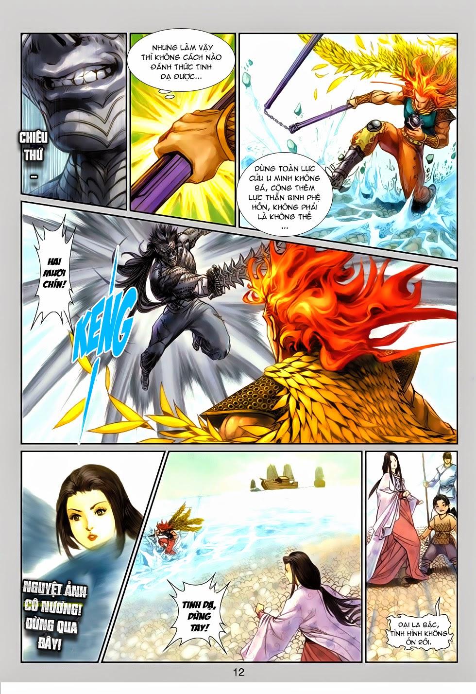 Thần Binh Tiền Truyện 4 - Huyền Thiên Tà Đế chap 13 - Trang 12
