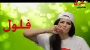 تردد قناة فلول على النايل سات , تردد قناة الرقصة سما المصرى
