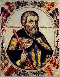 Mstislave I