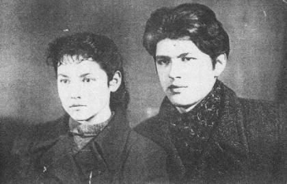MUSIQUE Sovietique (1917-1980) - Page 5 Chargeishvili+_+Symphony+(1970-1971)