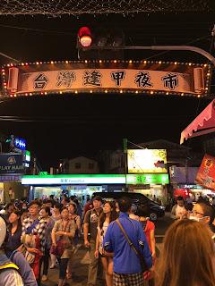 Feng Jia Night Market