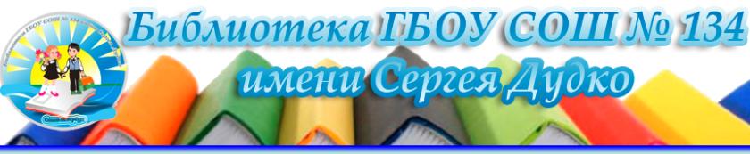 Блог Галины Соболевой