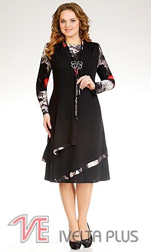 Престиж Стайл Интернет Магазин Одежда Для Полных