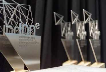Vota por nosotros al VI Premio Nacional de Innovación Educativa