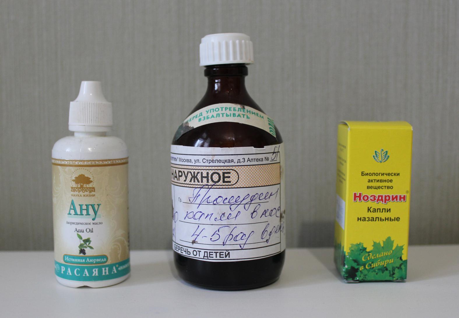Лечение диареи у взрослых домашними средствами ИМОДИУМ 24