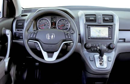 Honda CR-V Backup Sensors User's Information 2005-2006