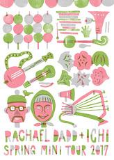 Rachael Dadd・ICHI Spring mini tour 2017