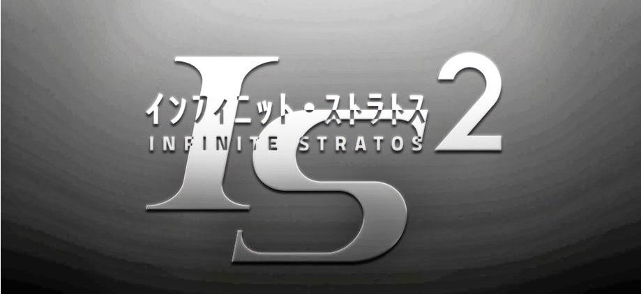 الحلقة الأولى من أنمي الخريف المميز 2 Infinite Stratos