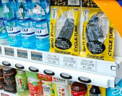 Japan's Inner Tube Vending Machines