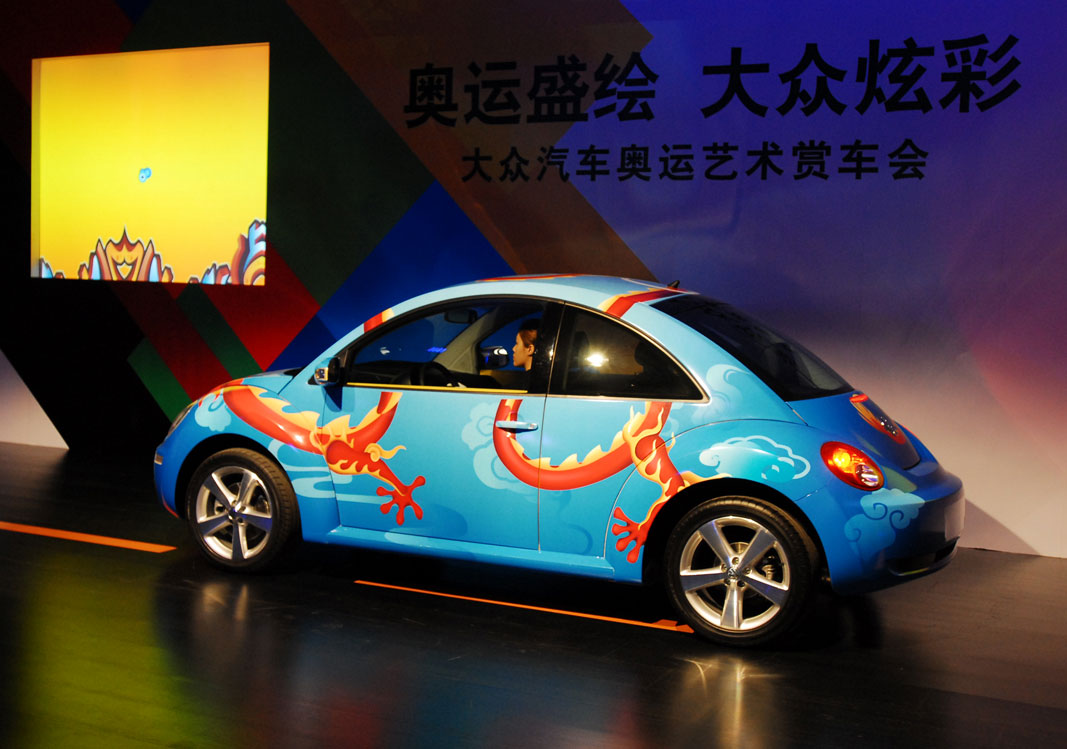 Hot Cars Volkswagen Beetle Colorful In Beijing China