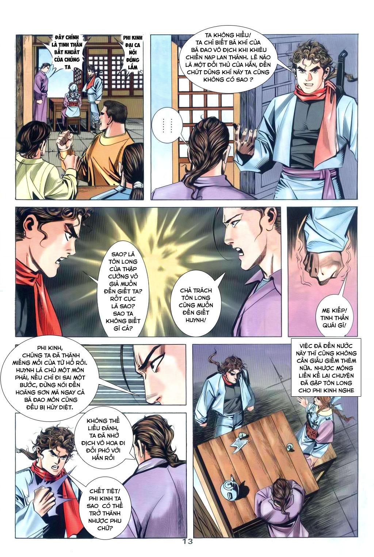 lansskonhetsprodukter.se -Bá Đao - Chapter 32