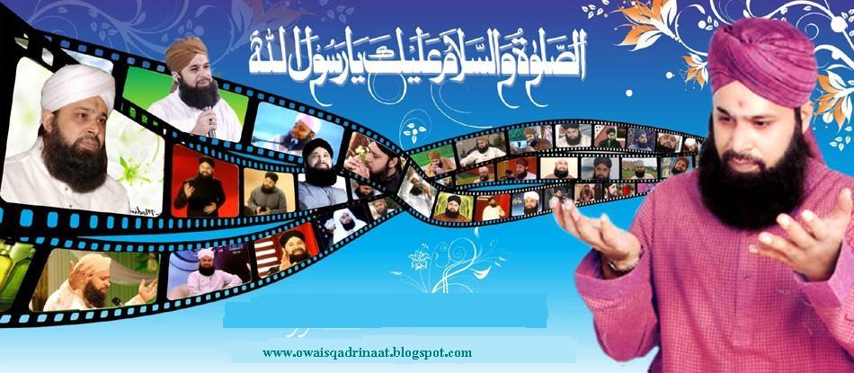 Owais Raza Qadri Top 10 Naats
