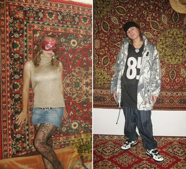 Unexplainable photos from russian dating sites