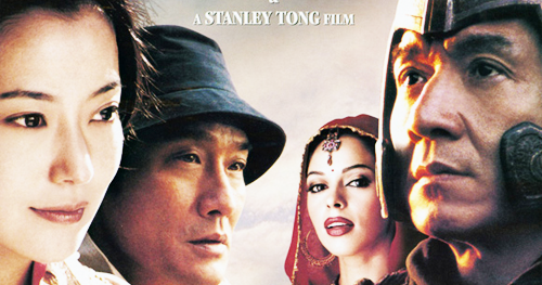 China and Sex (1994) - IMDb