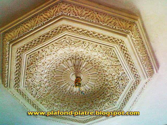 rosace pl tre de plafond ornement sculpt d coration d int rieur. Black Bedroom Furniture Sets. Home Design Ideas