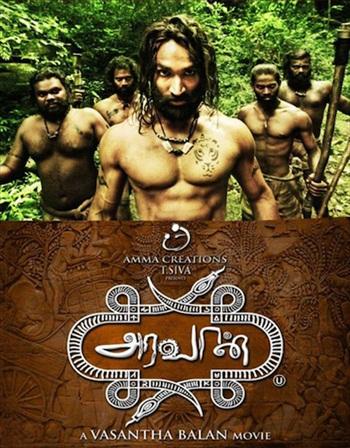 Jungle The Battleground 2016 Hindi Dubbed Movie Download