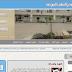 نتيجة الشهادة الأبتدائية نهاية العام 2015 محافظة المنوفية
