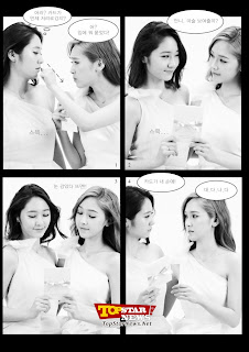 130718 SNSD Jessica and Krystal @ Stonehenge Promotion Pictures HD ...