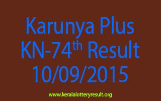 Karunya Plus KN 74 Lottery Result 10-9-2015