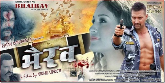 nepali movie bhairav