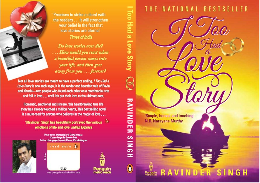 New Cover Page >> I Too Had A Love Story New Cover Page Unproven Words