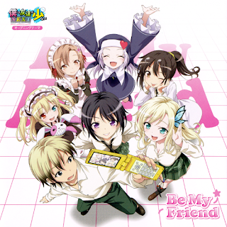 Boku wa Tomodachi ga Sukunai NEXT OP Single - Be My Friend