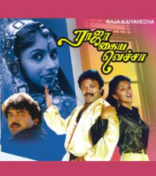 Watch Raja Kaiya Vacha (1990) Tamil Movie Online