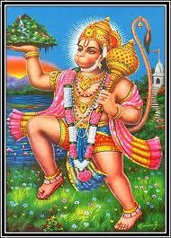 hanuman sanjeevani