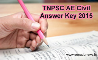 TNPSC Assistant Engineer (Civil) Answer Key 2015 FN&AN Announced today at tnpsc.gov.in AE Civil Engineering and General Studies Exam Key 06/09/2015, Tamil Nadu Highways Engineering Service AE Answer Key 2015 Download in pdf, TNPSC AE Civil Engineering Exam Key 2015