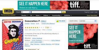 IMDb: Generation P, screenshot