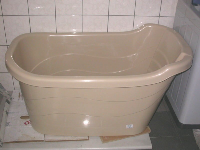 Portable Adult Bathtub