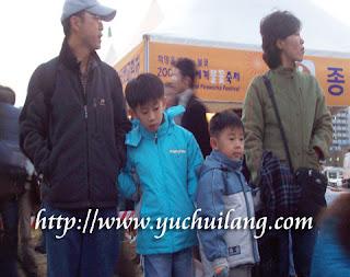 Keluarga Korea Selatan