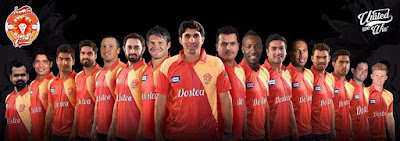 Islamabad United vs Quetta Gladiators, PSL 1st T20 Live Streaming
