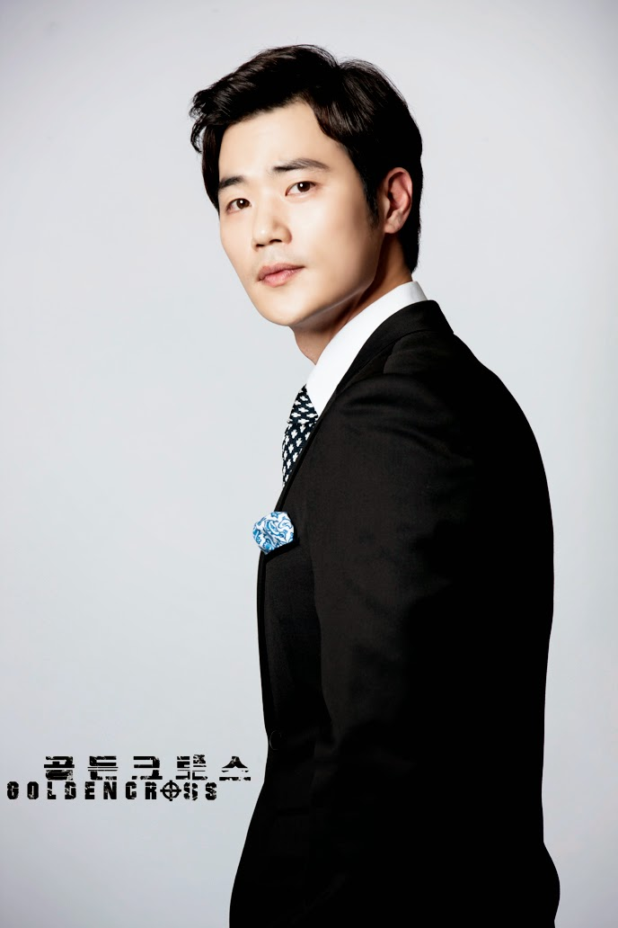 King Kang Woo as Kang Do Yoon